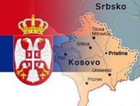 srbsko-protestuje