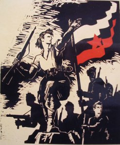1945partizan